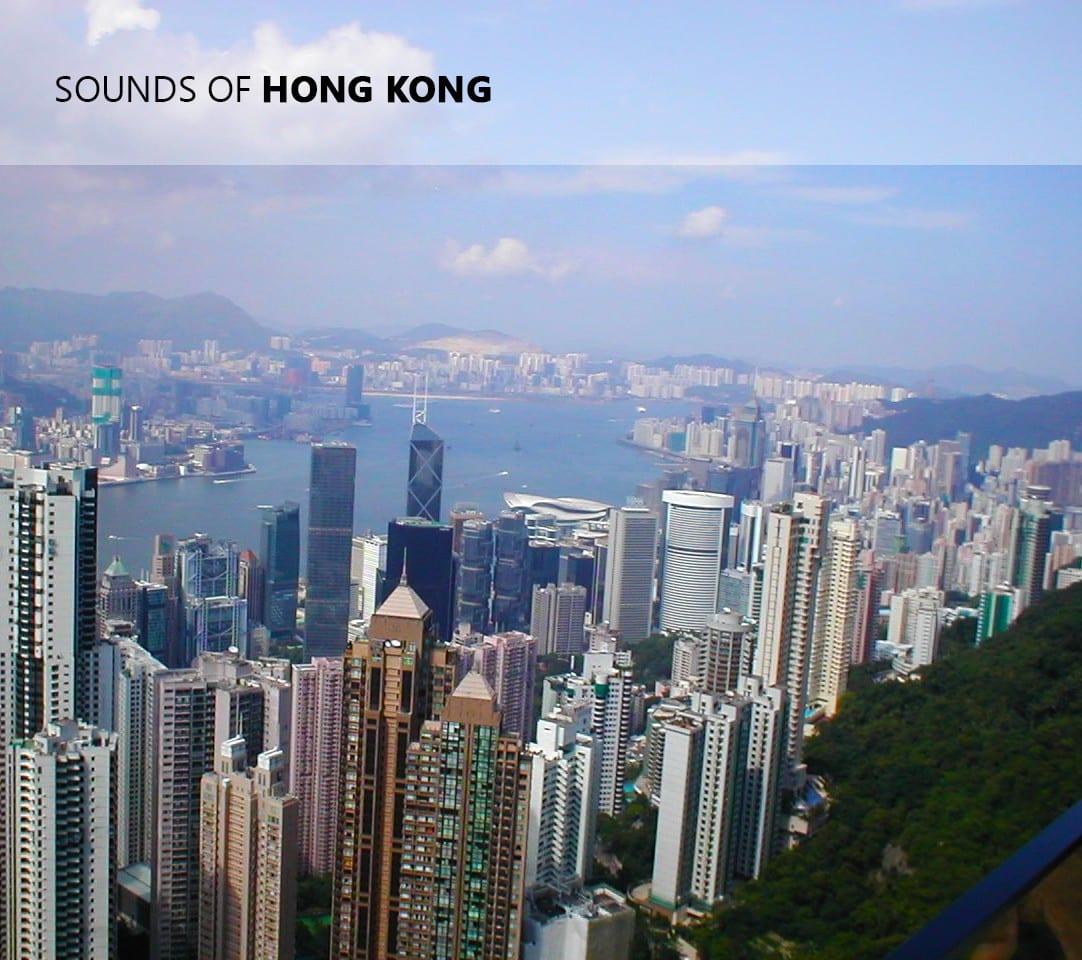 hongkong-grid