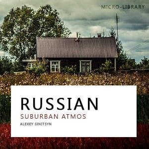 russia-surburban
